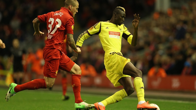 Anzhi Makhachkala striker Lacina Traore is on the verge of joining West Ham United on loan until the end of the season.