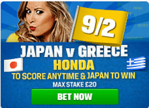Japan vs greece betting what does scr stand for in betting what is money