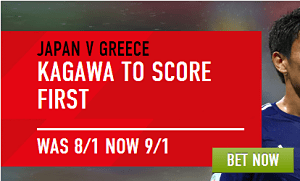 Japan vs greece betting coral eclipse 2021 betting calculator