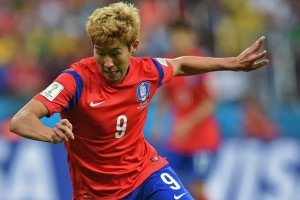 South Korean international striker Heung-Min Son is joining Tottenham subject to international clearance
