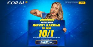 Man_City,_Arsenal_promo_opt (1)