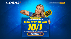 Dynamo_vs_Man_City_promo_opt(1)