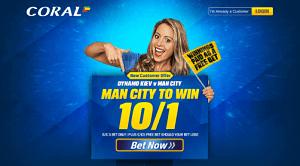 Dynamo_vs_Man_City_promo_opt(1)