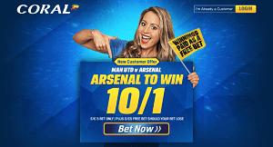 Man Utd v Arsenal promo_opt-2