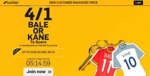 Bale or Kane