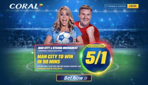 Man City v Steaua_opt